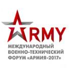 ФОРМЕННАЯ ОДЕЖДА «ОКРУГ» БУДЕТ ПРЕДСТАВЛЕНА НА МЕЖДУНАРОДНОМ ФОРУМЕ «АРМИЯ-2017»