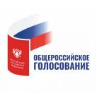 """Режим работы магазинов """"ОКРУГ"""" 01 июля"""