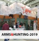 """Компания """"ОКРУГ"""" приняла участие в выставке """"Arms&Hunting-2019"""""""