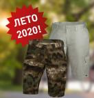 Лето будет жарким! Шорты мужские мод.1238 в новых цветах и тканях