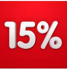 Готовь сани летом! Скидка 15% на зимний ассортимент одежды для охраны и авиации