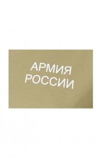 Футболка трикотажная Армия России х/б бежевый