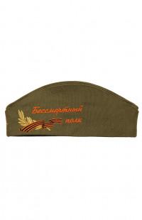 Пилотка военного образца Бессмертный полк