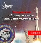 """Коллекционные шевроны """"Космонавтика"""" - специально к 12 апреля!"""