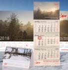 """Фирменные календари компании """"ОКРУГ"""" на 2018 год в подарок!"""