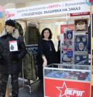 """Компания """"ОКРУГ"""" приняла участие в VII Торговой сессии Подмосковья"""