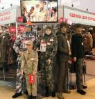 """Компания """"ОКРУГ"""" приняла участие в выставке """"Охота и рыболовство на Руси"""""""