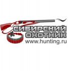 На портале www.hunting.ru вышел обзор по тактическому костюму ОКРУГ