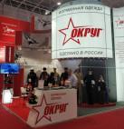 Компания «ОКРУГ» приняла участие в Форуме «АРМИЯ-2018»