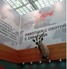 """Компания """"ОКРУГ"""" приняла участие в выставке """"Arms&Hunting-2018"""""""