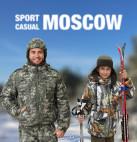 """Компания """"ОКРУГ"""" приглашает дилеров на выставку Sport Casual Moscow"""