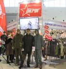 Компания «ОКРУГ» приняла участие в выставке «ОХОТА И РЫБОЛОВСТВО НА РУСИ - 2019»