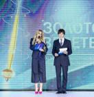 """Компания """"ОКРУГ"""" приняла участие в Церемонии вручения отраслевой премии """"Золотое веретено"""""""