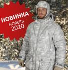 """Новый костюм для зимней охоты мод.5321/5322 """"Ирбис"""""""