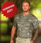 Летние новинки – анатомические футболки и лонгсливы с эксклюзивным принтом!