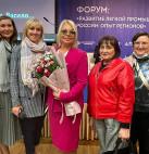 Коммерческий директор ООО «ОКРУГ» награжден медалью «Трудовая доблесть»