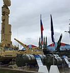 Округ и МИНПРОМТОРГ на Форуме легкой промышленности в Сочи