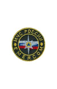 Шеврон МЧС России Emercom (65 мм)