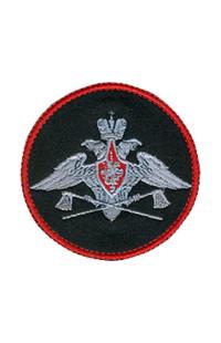 """Шеврон """"Инженерные войска"""""""