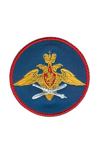 Шеврон ВВС РФ