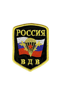 """Шеврон """"ВДВ МО РФ"""""""