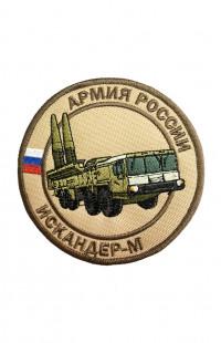 Шеврон ИСКАНДЕР-М