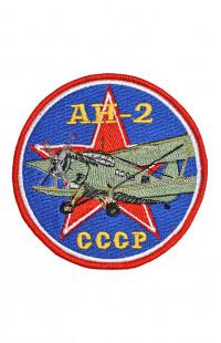 Шеврон Ан-2