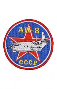 Шеврон Ан-8