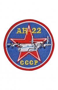 Шеврон Ан-22