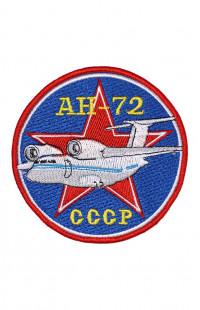 Шеврон Ан-72