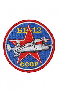 Шеврон Бе-12