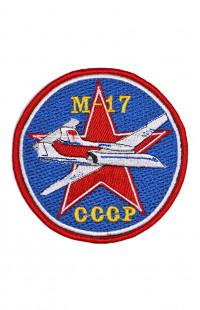 Шеврон М-17