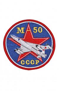 Шеврон М-50
