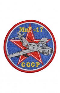 Шеврон МиГ-17