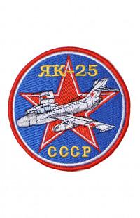 Шеврон Як-25