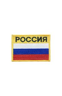 Шеврон Флаг РФ (8*6)