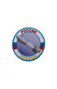 Шеврон Ракета Протон