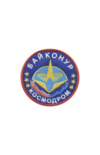 """Шеврон """"Космодром Байконур"""""""