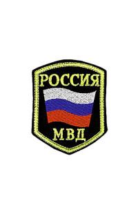 """Шеврон """"МВД"""""""