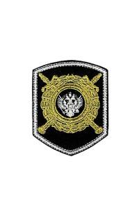 "Шеврон ""МОБ"" (золото)"