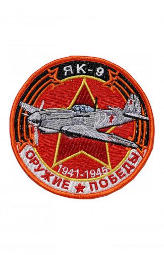 Шеврон ЯК-9