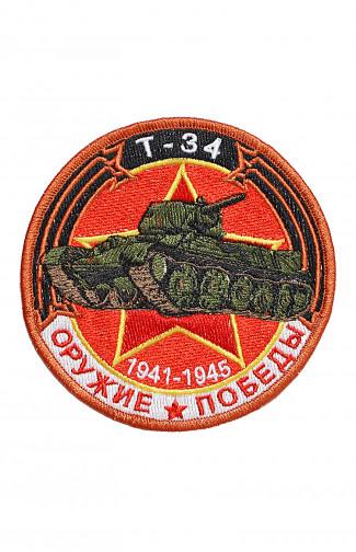 Шеврон Т-34