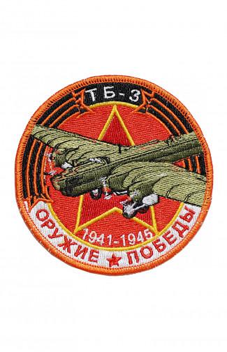 Шеврон ТБ-3