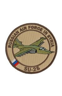 Шеврон SU-25
