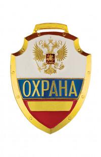 Нагрудный знак ОХРАНА триколор металл