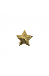 Звезда на погоны 13 мм металл золотая рифленая